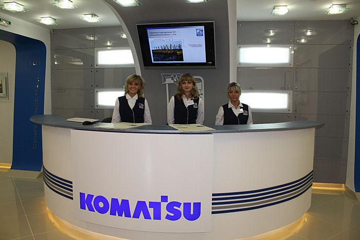 Komatsu. Центр технической поддержки